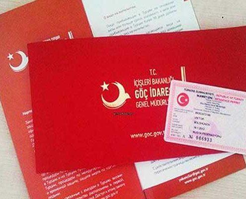 پناهندگی و دیپورت ترکیه