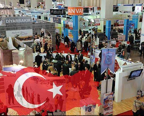 نمایشگاه های ترکیه